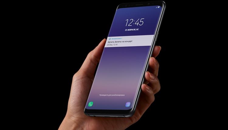 """Samsung Galaxy Note 9 дебютирует с голосовым ассистентом Bixby 2.0"""""""