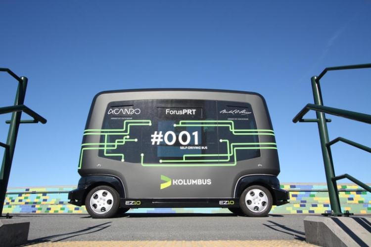ВНорвегии начнут работать беспилотные автобусы Kolumbus