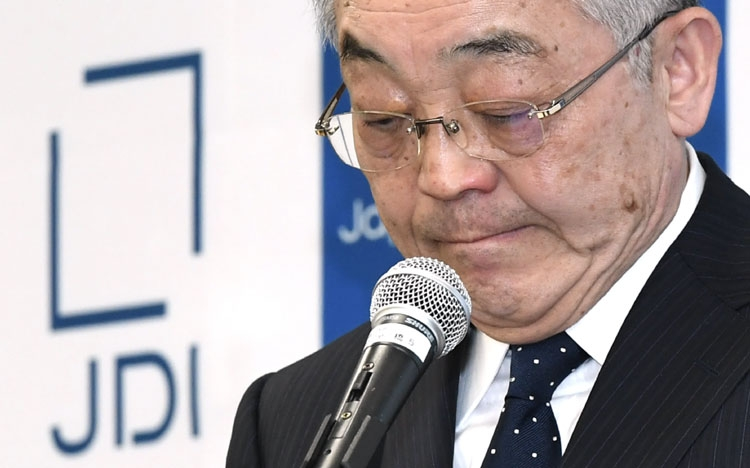 Председатель и исполнительный директор компании JDI Нобухиро Хигаширики (Nobuhiro Higashiiriki) фото Keiichiro Sato