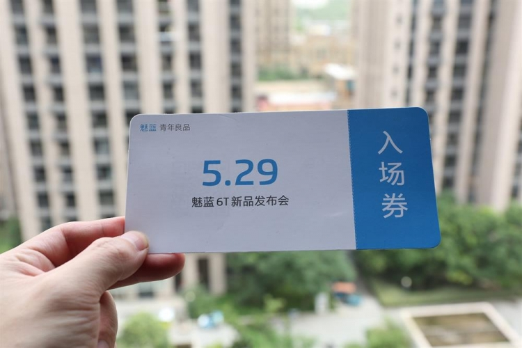 "Meizu готовит бюджетный смартфонmBlu M6T на базе SoCSpreadtrum"""