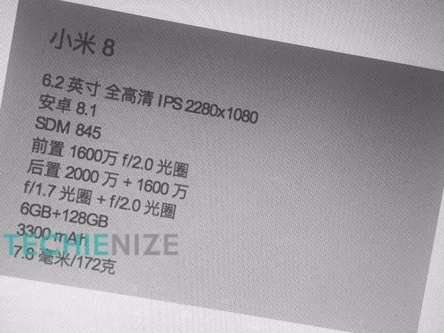 "Xiaomi Mi 8: характеристики и цена флагмана попали в Сеть за неделю до анонса"""