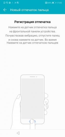 Фото мокрых анусов мобильная версия, русский парень хочет трахаться но стесняется