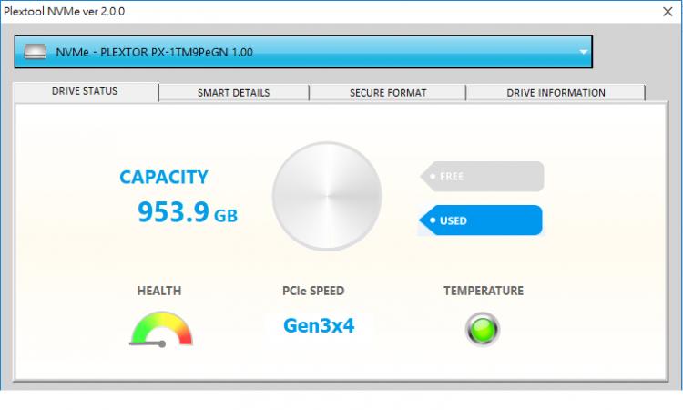"""Приложение Plextool NVMe Edition обеспечит полный контроль за NVMe SSD-накопителем"""""""