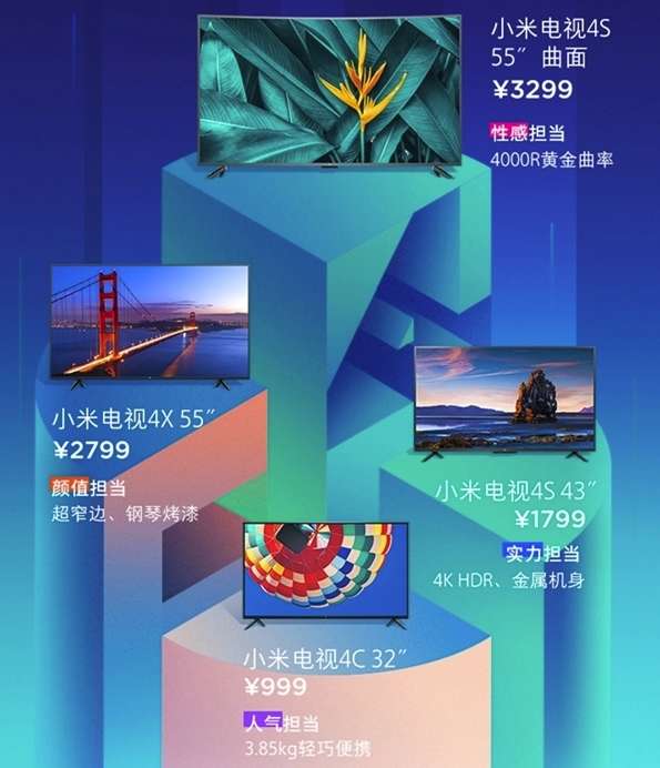"""Цены на новые смарт-телевизоры Xiaomi Mi TV 4C, 4X и 4S стартуют со $160"""""""