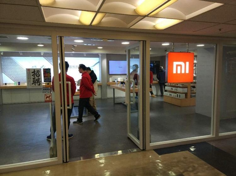 """Xiaomi приписывают намерение выпустить смартфон Mi Note 5"""""""