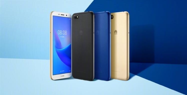 "Huawei анонсировала смартфонEnjoy 8E в версии  «Youth»"""