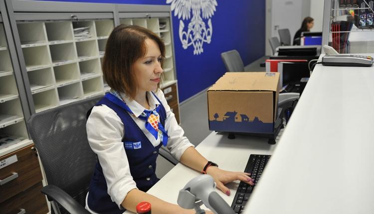 """«Почта России» начнёт распознавать клиентов по лицу до конца года"""""""