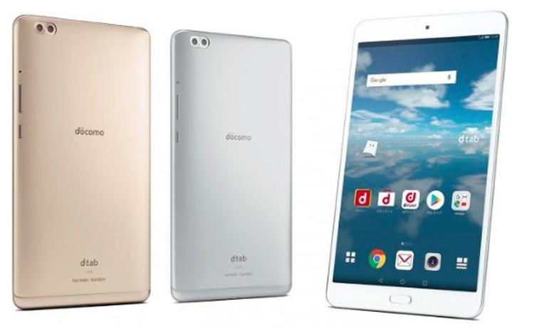 "Huawei готовит планшет MediaPad M5 WaterPlay с поддержкой eSIM"""