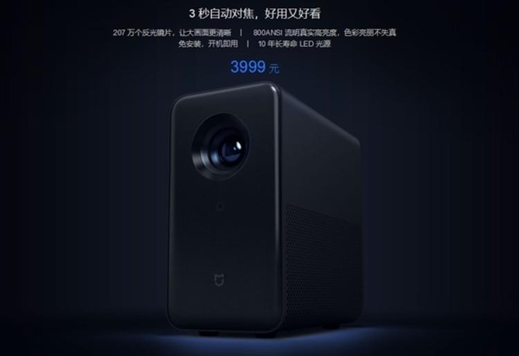 "Xiaomi представила DLP-проекторMijia Projector за $626"""
