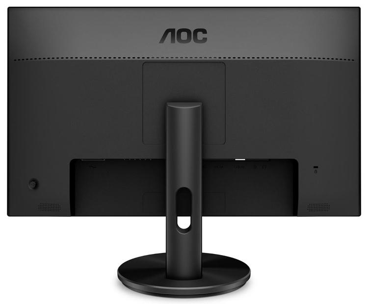 """AOC G2590FX: игровой монитор с частотой обновления 144 Гц"""""""