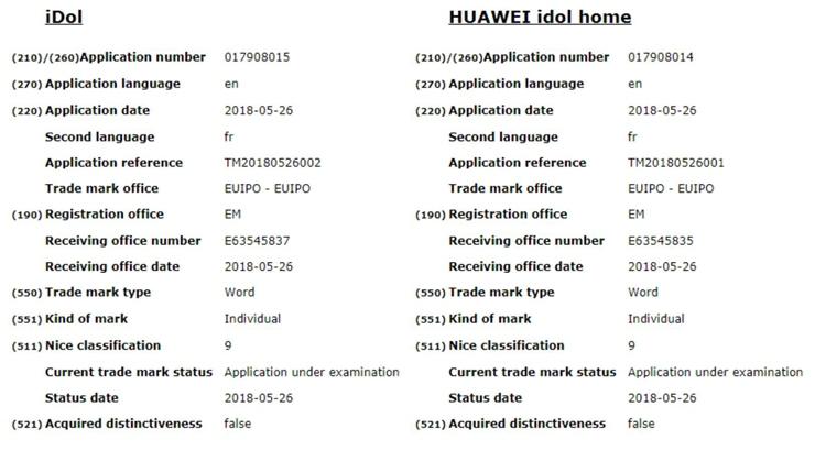 """Huawei приписывают намерение выпустить смарт-динамики iDol"""""""