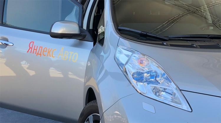 """«Nissan Яндекс.Авто. Концепт»: подключённый автомобиль будущего"""""""