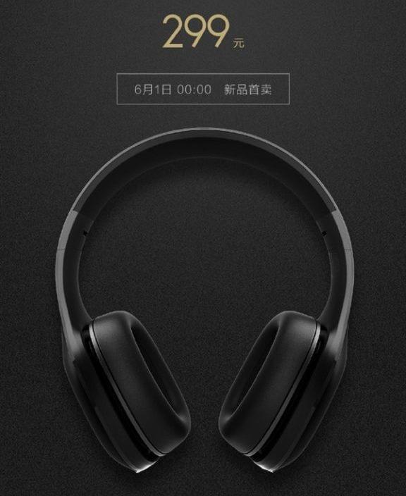 """Xiaomi представила Bluetooth-наушники и обновлённую версию фирменной гибридной гарнитуры"""""""