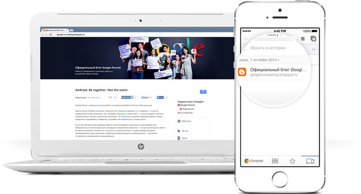 Google выпустила Chrome 67 с поддержкой WebXR и сенсоров