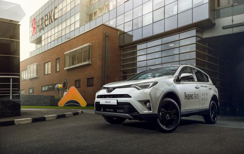 "Яндекс показал демомобиль на базе Toyota RAV4 с платформой Яндекс.Авто"""