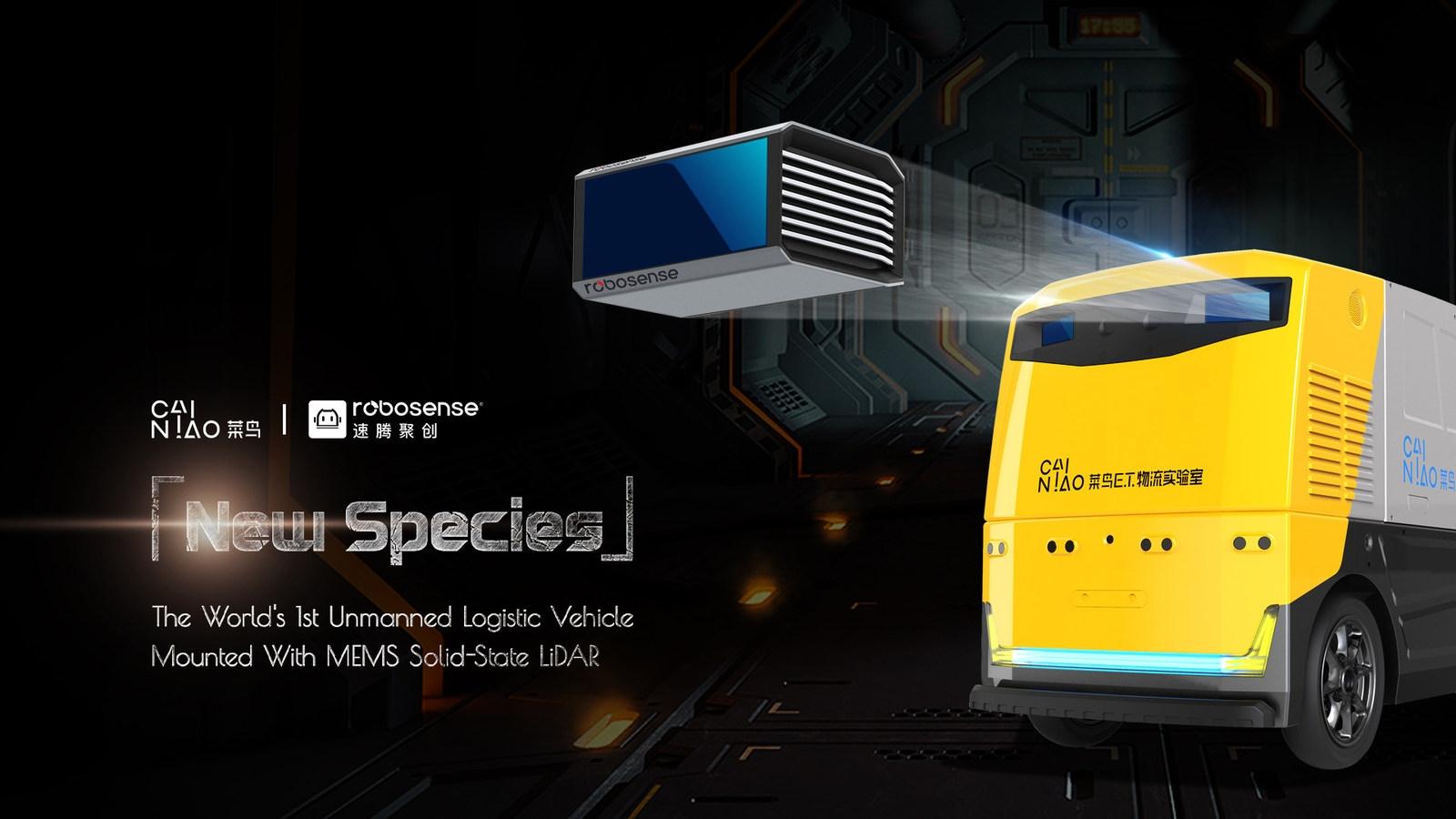 ВAlibaba презентовали беспилотного робота для доставки посылок