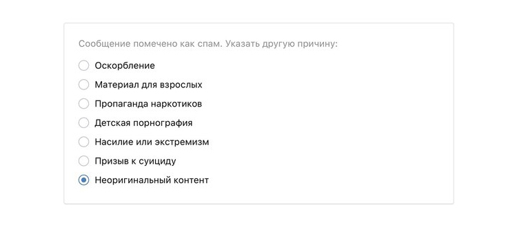 """«Немезида» защитит уникальный контент во «ВКонтакте»"""""""