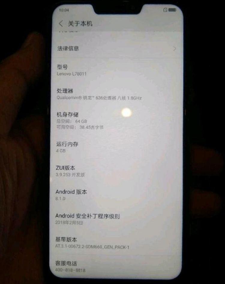 Новый смартфон Lenovo получит экран с вырезом и процессор Snapdragon 636