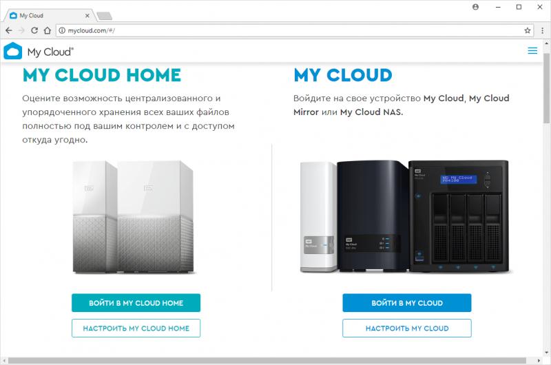 Интернет-сервис MyCloud.com