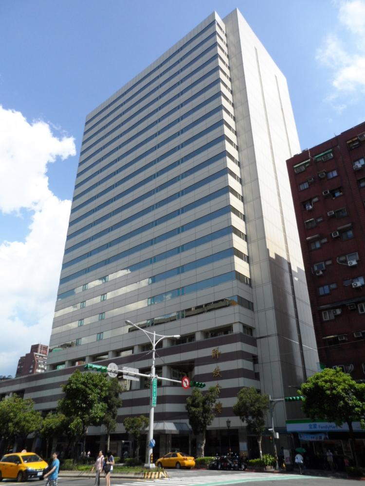Министерство науки и технологии Тайваня