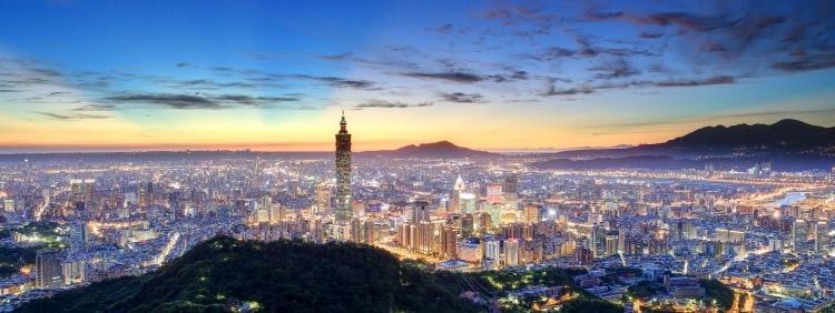 Столица Китайской Республики Тайбэй