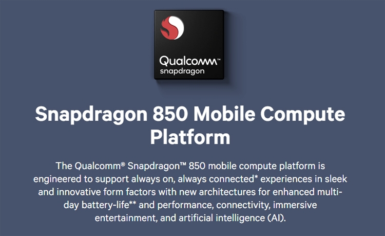 До25 часов без подзарядки: Qualcomm представила новый процессор Snapdragon 850