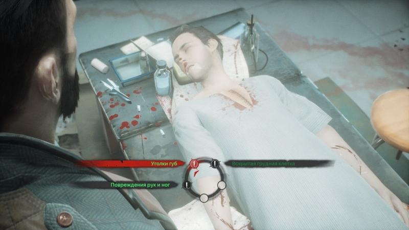Доктор Рид может поставить верный диагноз даже при беглом осмотре тела