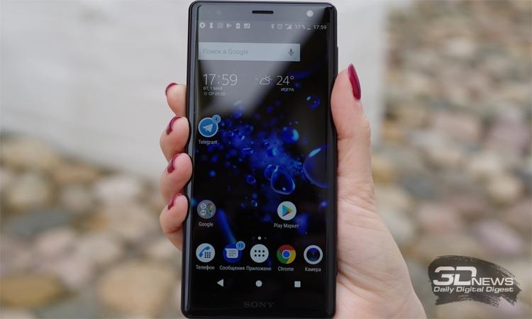 """Смартфон Sony Xperia XZ3 объединит характеристики моделей XZ2 и XZ2 Premium"""""""
