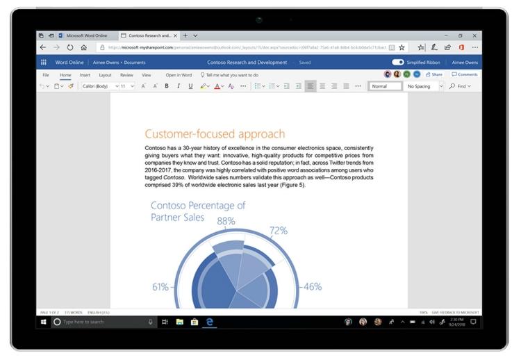 """Интерфейс в Microsoft Office станет проще и удобнее"""""""