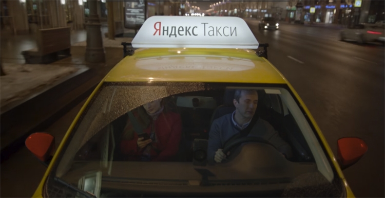 "«Яндекс.Такси» и Uber перешли на единую платформу"""