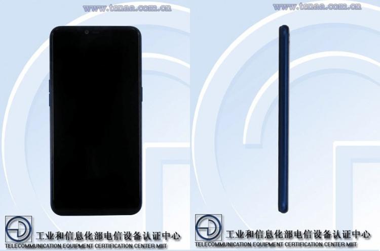 """OPPO выпустит новый смартфон с экраном FullView и ОС Android 8.1"""""""
