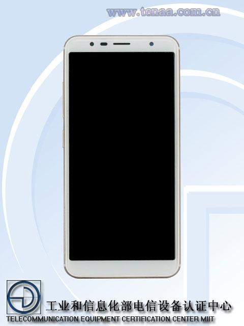 """Huawei готовит загадочный смартфон X-Honor V12"""""""