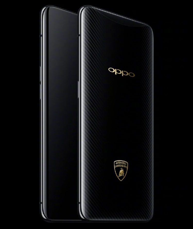 Смартфон Oppo Find X Lamborghini Limited Edition
