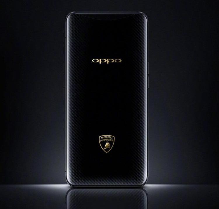 "Oppo Find X Lamborghini: первый смартфон с системой быстрой зарядки Super VOOC"""