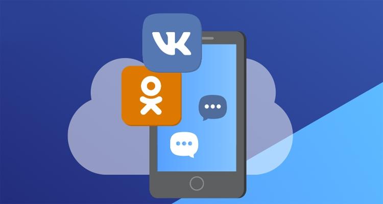 Mail.ru Group запускает сервис уведомлений для пользователей «ВКонтакте» и«Одноклассников»