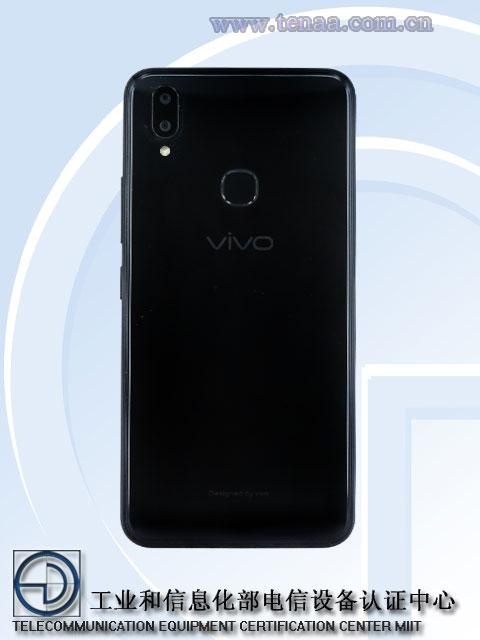 """Регулятор рассекретил новые смартфоны Vivo с 6,2"""" дисплеем HD+"""""""