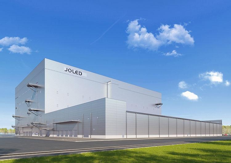 Завод JOLED в Номи после реконструкции в 2020 году (JOLED)