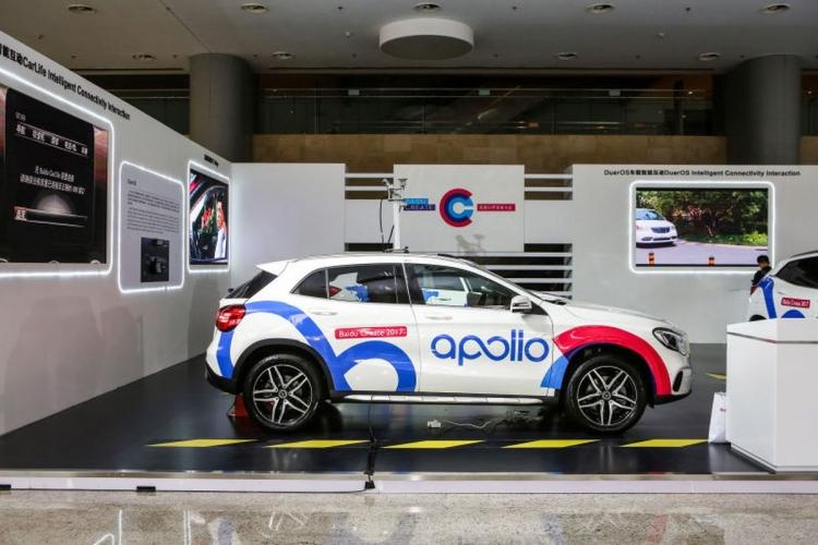 "Baidu и Ford China сделают робомобили умнее"""