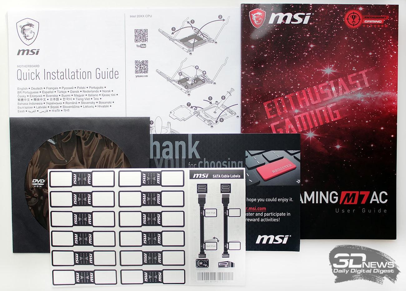 Обзор и тестирование материнской платы MSI X470 GAMING M7 AC: гнать