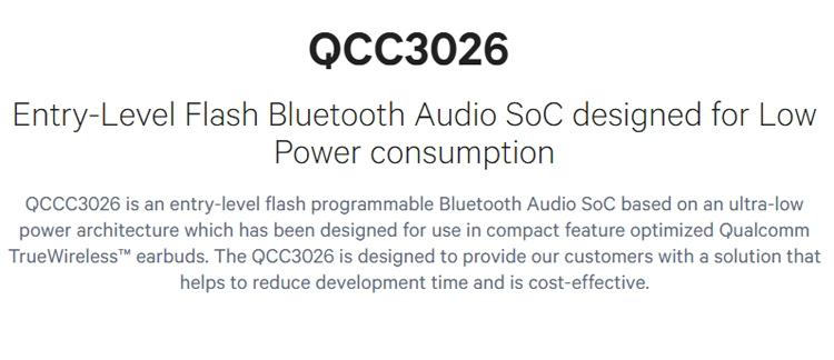 qual2 - Чип Qualcomm QCC3026 рассчитан на беспроводные гарнитуры