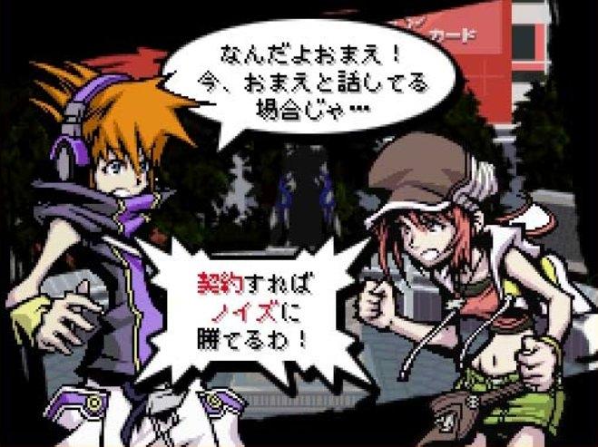 Версия для Nintendo DS 2007 года