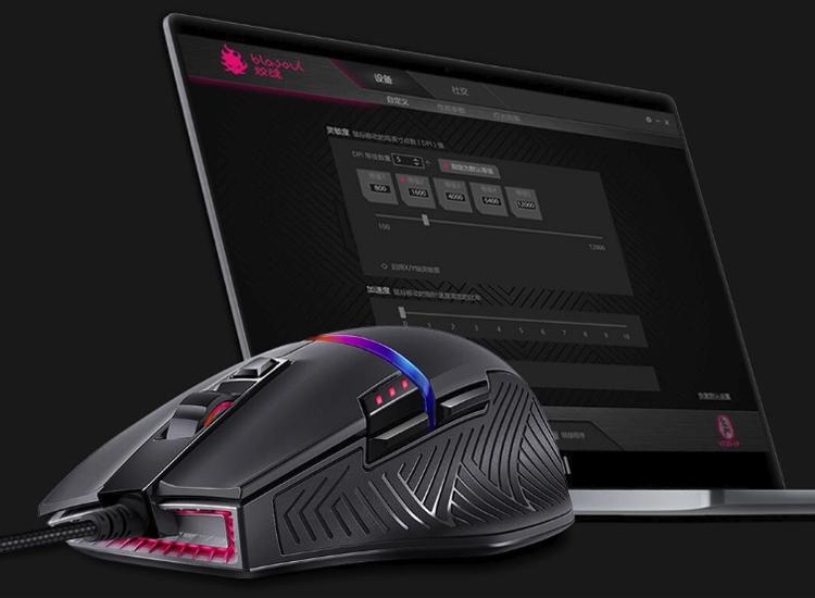 """Мышь Xiaomi YU Y720 Lite наделена RGB-подсветкой"""""""