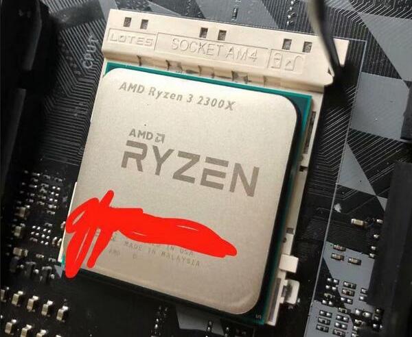 04 b 1 - Любительские тесты Ryzen 3 2300X: 4,2 ГГц — не предел