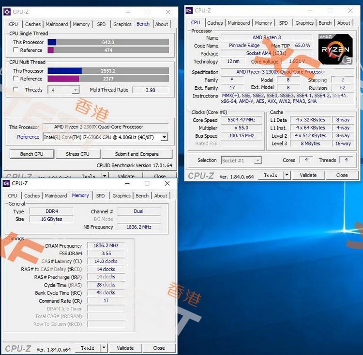 amd ryzen 2300x 2500x 05 - Новые результаты тестов Ryzen 3 2300X и Ryzen 5 2500X: теперь с экстремальным разгоном