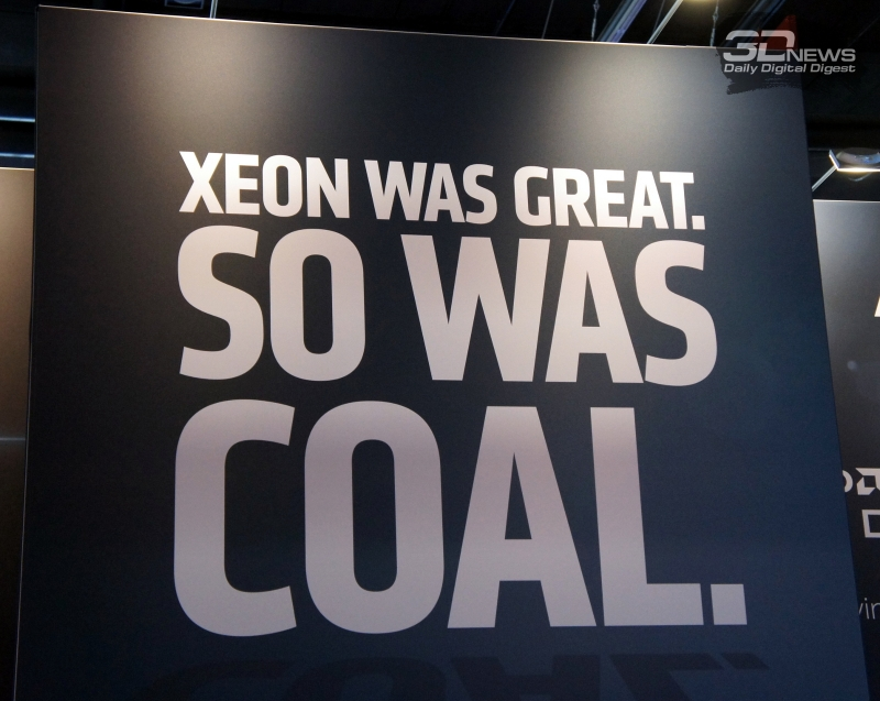 AMD Xeon Campaign