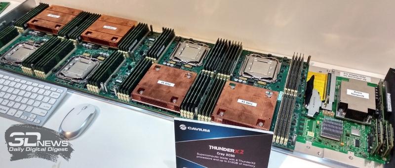 Cray CX50 ARM