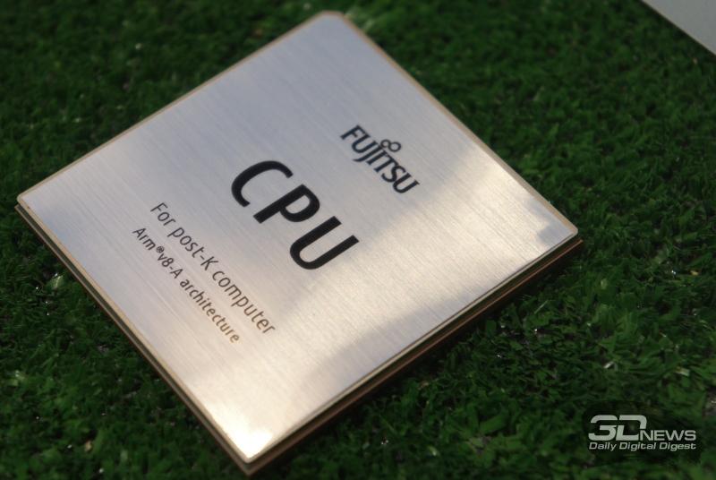 Fujitsu ARM CPU