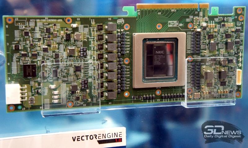 NEC Aurora Vector Engine 1.0