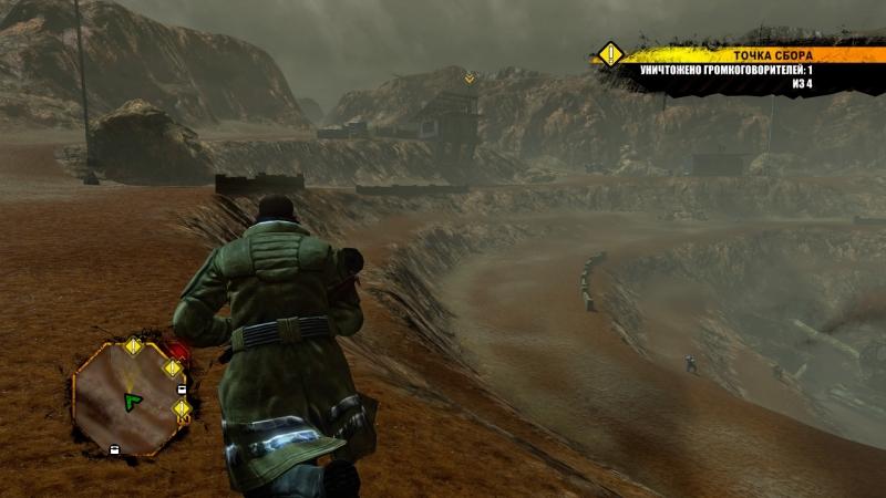 Если что-то нужно разрушить, игра всегда укажет местоположение объекта