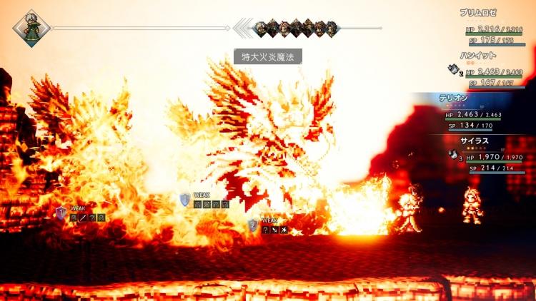 Прорицатель (Augur) может уничтожать противников, используя сильное волшебство